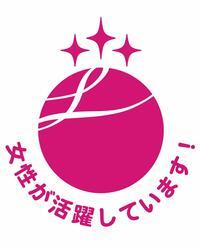 えるぼし2021_段階3 .jpg
